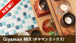Giyaman MIX  [ギヤマン MIX]